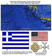 Greek Cross Floor Plan by Southwest Of Peloponessos West Of Crete East Of Sicily U2026 Flickr