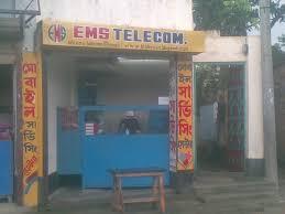 Hous by Panoramio Photo Of Ems Telecom Hous 44 Uttor Khailkur