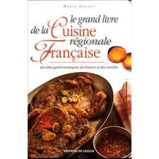 cuisine r馮ionale cuisine r馮ionale 100 images 藝術教育資料館yuan s education