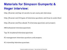 simpson gumpertz u0026 heger interview questions and answers