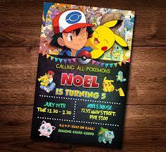 pokemon birthday invitation card pokemon for kids invite card