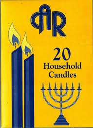 candles judaica rimmon leading uk shop for jewish gifts and