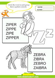 3 letter words that start with z format
