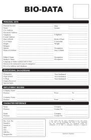 How To Write Biodata For Marriage Purpose 13 Teacher Biodata Format Sendletters Sample Of Biodata Sample