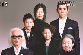 can japanese married couples separate family names iromegane