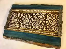 Islamic Home Decor Decorative Tray Medieval Arabesque Design Islamic Art Home