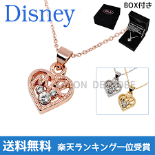 swarovski crystal stone necklace images Salon de kobe rakuten global market finish the disney necklaces jpg