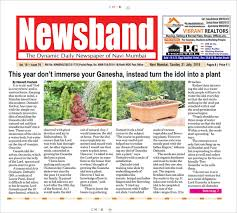 news papers articles