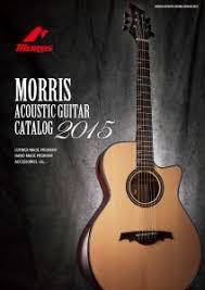 morris guitars