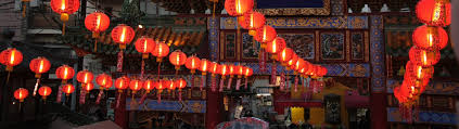 lunar new year lanterns upcoming events including brazil carnival lunar new year