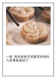 faire sa cuisine soi m麥e les 46 meilleures images du tableau china cuisine inspiration sur