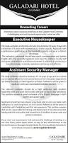 Security Guard Jobs With No Experience Hotel Security Job Description Resume Virtren Com
