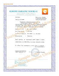 invitation letter visa russia example