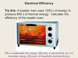 Lg Toaster Oven Electrical Efficiency Lg To Understand How Energy Efficiency Is