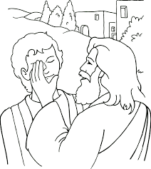 jesus turns water wine lesson plan