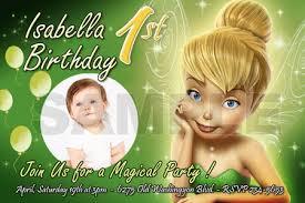tinckerbell fairy birthday invitation photo invites printable baby