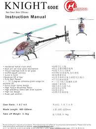 compass model knight 600e manual pdf manual compass knight 600e 6s