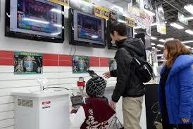 wii u black friday sale target nintendo forecasts net loss slashes wii u sales target