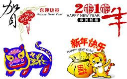 New Year Decoration Elements by Chinese New Year Decoration Elements Royalty Free Stock Photos
