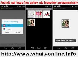 imageview android android get image from gallery into imageview programmatically