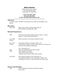 Sle Of A Resume Objective by Resume Objective Exles For Esl Templates
