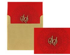 Order Indian Wedding Invitations Online Sikh Satin Wedding Card In Purple And Golden Indian Wedding