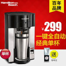 China Drip Cup Coffee China Drip Cup Coffee Shopping Guide at