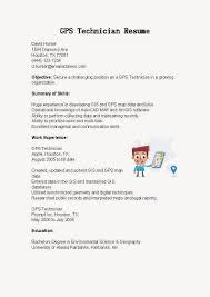 gis resume sample gps technician cover letter academic