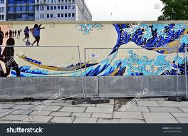 oslo norway 30 may 2015 mare stock photo 353926856 shutterstock oslo norway 30 may 2015 mare nostrum street art mural exhibit on the
