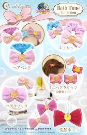 Sailor Bathroom Set 261 Best Sailor Moon Wishlist Images On Pinterest Sailors