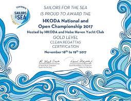 hong kong optimist dinghy association posts facebook