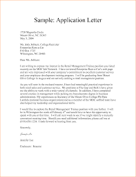 cover letter examples for management positions 9 letter of application example basic job appication letter