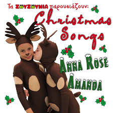 the happiest christmas tree a song by zouzounia on spotify
