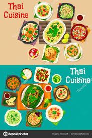 cuisine thailandaise traditionnelle icône de la cuisine thaïlandaise sertie de cuisine asiatique