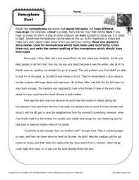 homophone hunt 6th 8th grade worksheet lesson planet