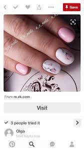 best 25 vertical ridges on fingernails ideas on pinterest
