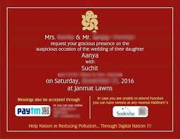 and in wedding card this wedding card with paytm sodexo options is the most practical