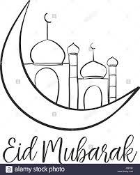 Eid Invitation Card Eid Mubarak Card Stock Photos U0026 Eid Mubarak Card Stock Images Alamy