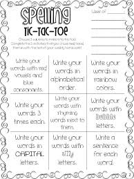 all students can shine sight words u0026 spelling tic tac toe freebie