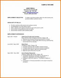 resume objective exles entry level retail jobs job resume objective sles office exles for any surprising