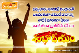 Facebook Quotes About Life And Love by The 17 Best Images About Kavithalu Telugu Language Quotes About