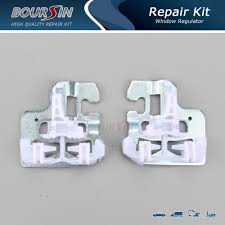 window regulator clips ebay