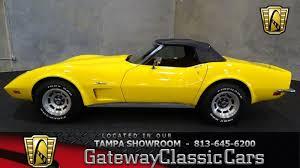 1973 corvette convertible for sale 1973 corvette convertible for sale illinois 1973 chevrolet