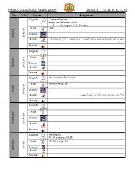 printable daily homework assignment sheet englishexpresspr