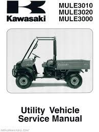 2008 kawasaki kaf620 mule 3000 3010 3020 service manual