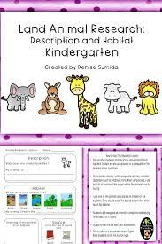 land animal research description and habitat kindergarten jack