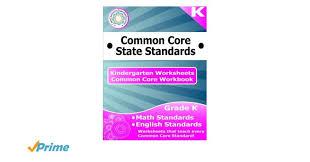 kindergarten common core workbook worksheets corecommonstandards