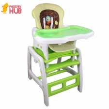 Breast Feeding Chairs For Sale High Chair Booster For Sale Booster Chairs Online Brands Prices