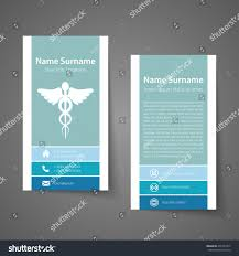 modern simple business card template physicians stock vector