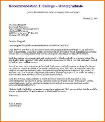 recommendation letter request recommendation letter for student